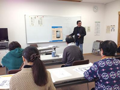 2013-01-22-講座01
