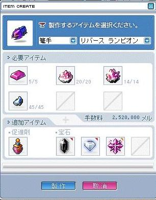 2月22日ランピ作成!