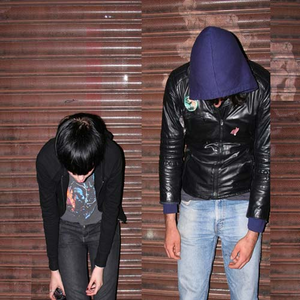 Crystal_Castles_-_Self-titled.png