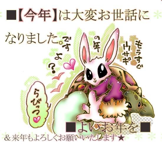 02_20101227010643.jpg