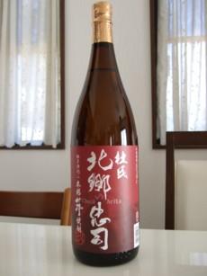 杜氏 北郷の忠司 紅芋