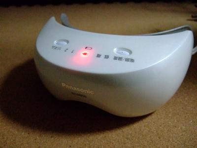 目元エステ EH-SW50