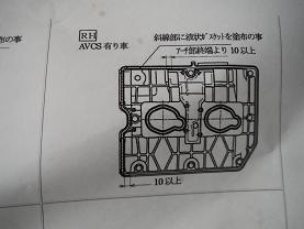 DSCF3583.jpg