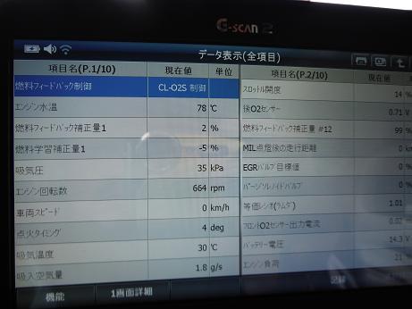 DSCF3831.jpg
