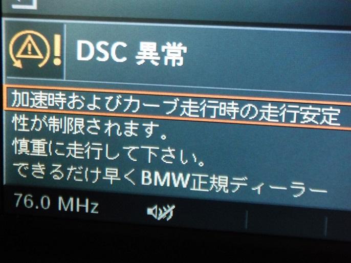 DSCF7942_201409270632159f2.jpg