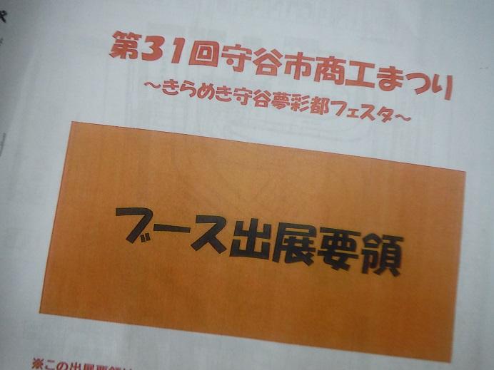 DSCF8222.jpg