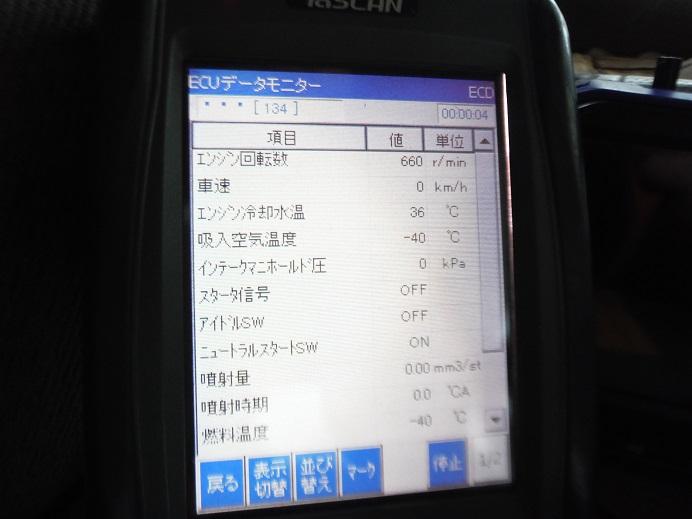 DSCF8307.jpg