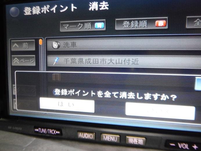 DSCF8323.jpg