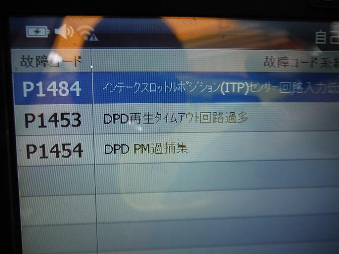 DSCF8404.jpg
