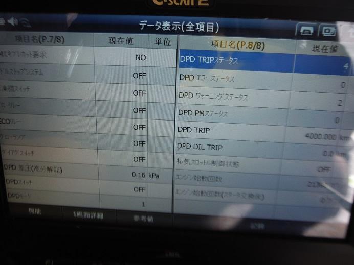DSCF8407.jpg