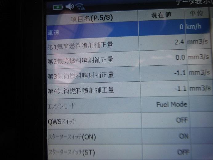 DSCF8507.jpg