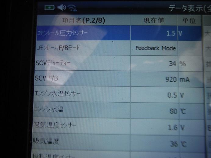 DSCF8508.jpg