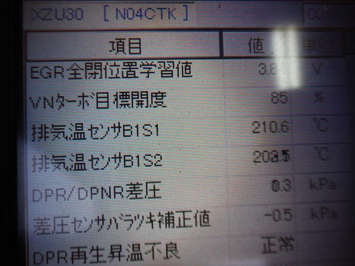 DSCF8627.jpg