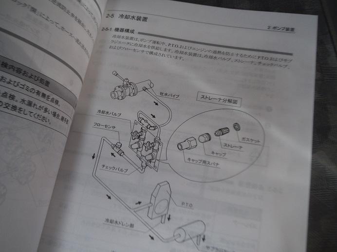 DSCF8636.jpg