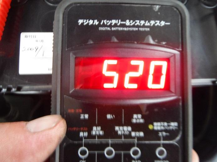 DSCF8711.jpg