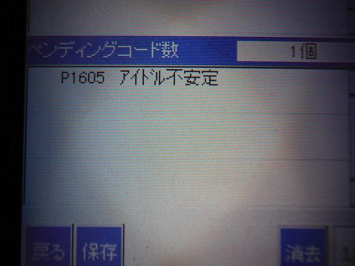DSCF8790.jpg