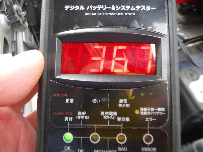 DSCF8798.jpg