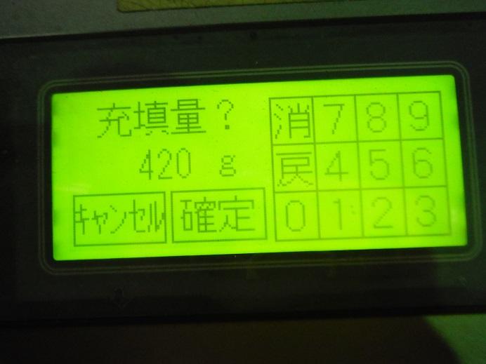 DSCF8870.jpg