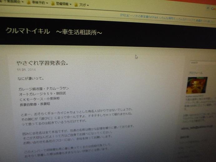 DSCF8891.jpg