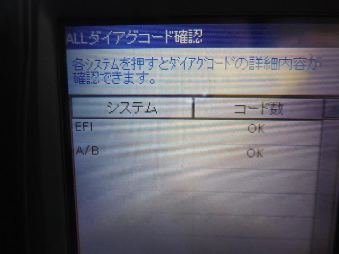 DSCF8990.jpg