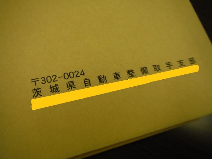 DSCF9296.jpg