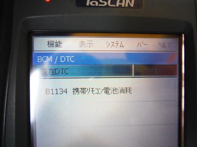 DSCF9544.jpg