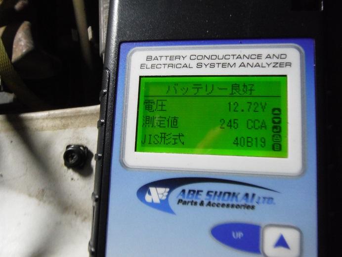 DSCF9857.jpg