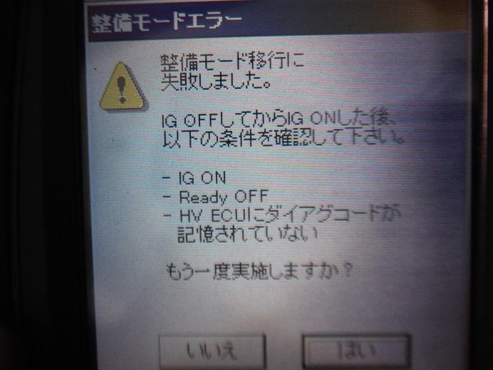 DSCF9958.jpg