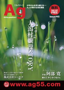 cover_45.jpg