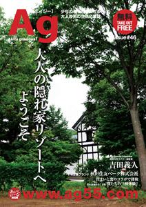 cover_46.jpg