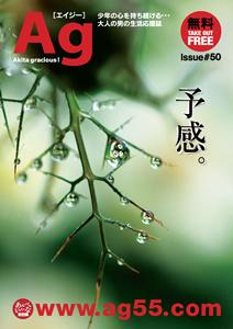 cover_50.jpg
