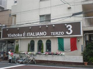 TERZO 1