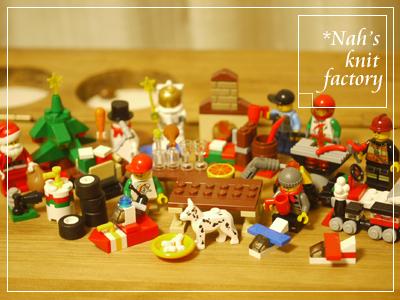 LEGOAdventCalender2013-18.jpg