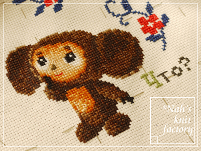chebCrossStitch92.jpg