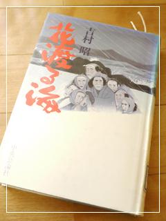 kyuzo01.jpg