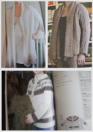 1124ロピーセーターとモダンニット-羽織り物