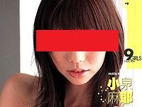 「枕営業」流出!小泉麻耶の性接待の実態ビデオを血眼になって探すA氏。。。