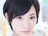 生駒里奈乃木坂46AKB48ヌード裸アイコラ乳首エロ画像