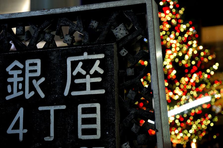 銀座4丁目__01