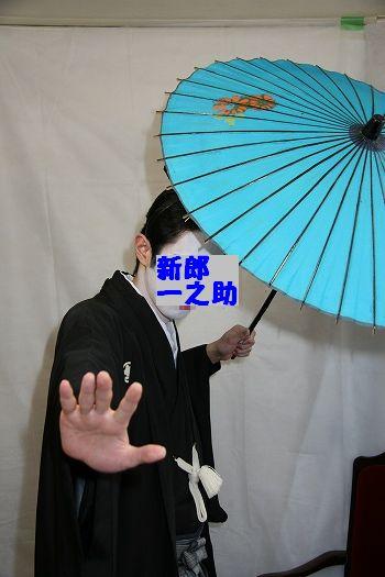 obake2012-030.jpg