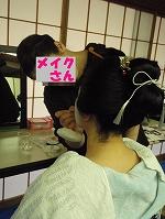 obake2012-2.jpg