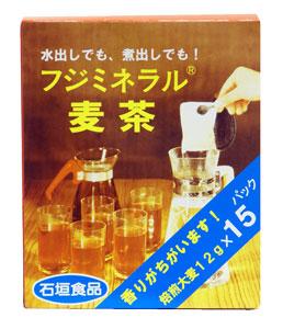 フジミネラル麦茶