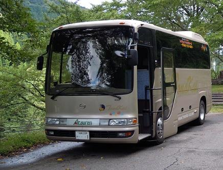 DSCN0043 (2)