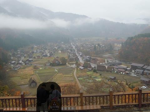 白川郷展望台djoaga