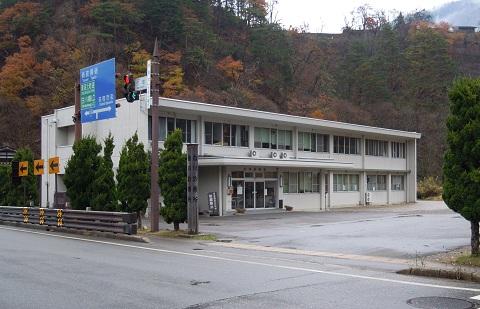 白川診療所rgaer