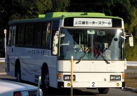 DSCN0213.jpg
