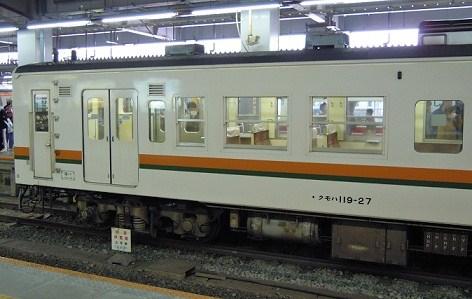 DSCN0451.jpg