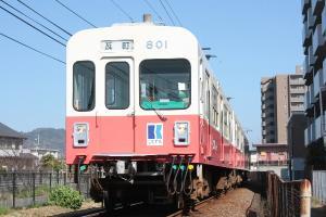 2010_0319 ヤシマb