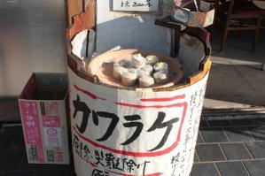 2010_0319 ヤシマe