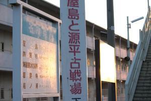 2010_0319 ヤシマf